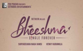 Bheeshma Team Releases Romantic New Year Poster Andhravilas
