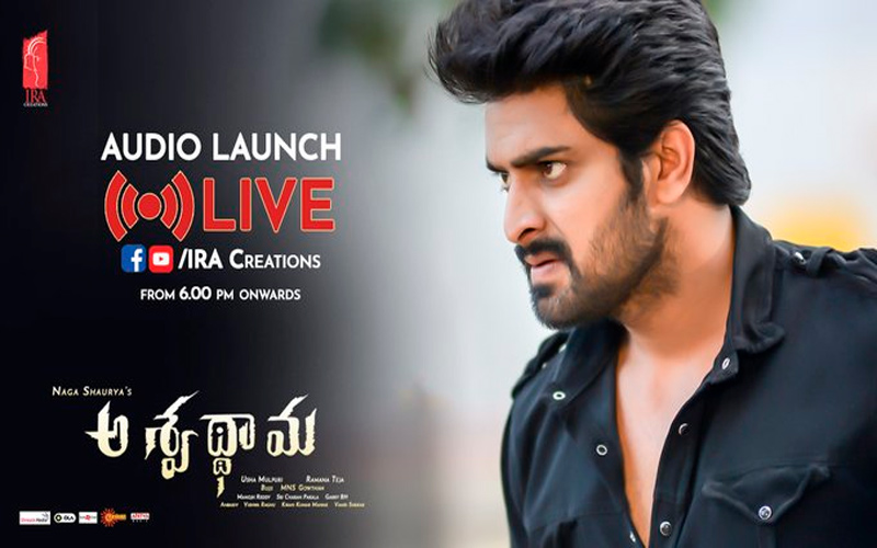 http://andhravilas.net/eng/wp-content/uploads/2020/01/Aswathama-Audio-Launch-Live.jpg