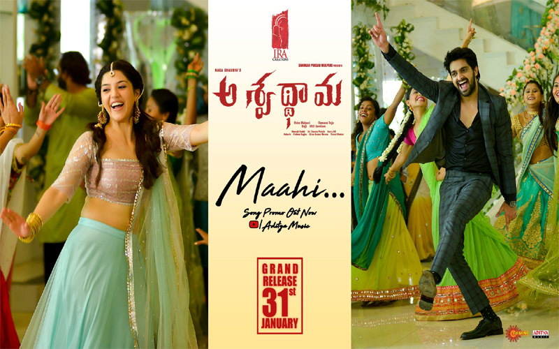 http://andhravilas.net/eng/wp-content/uploads/2020/01/Maahi-Promo-Song-from-Aswat.jpg