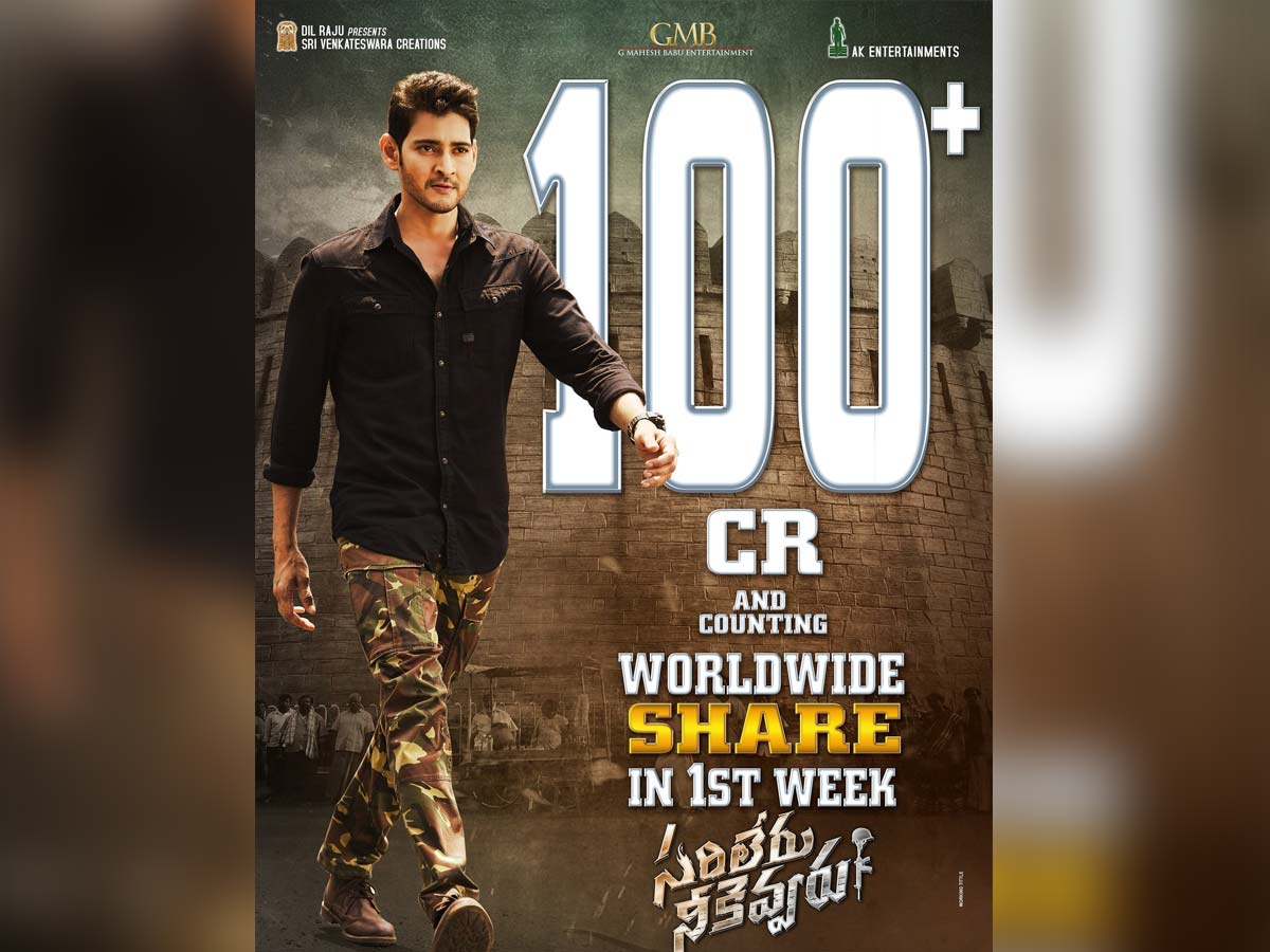 http://andhravilas.net/eng/wp-content/uploads/2020/01/Sarileru-Neekevvaru-First-Week-Worldwide-breakup.jpg