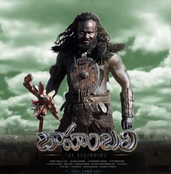 http://andhravilas.net/eng/wp-content/uploads/2020/02/baahubali-kiliki-language-alphabets-and-website-to-be-launched_b_1902200501.jpg