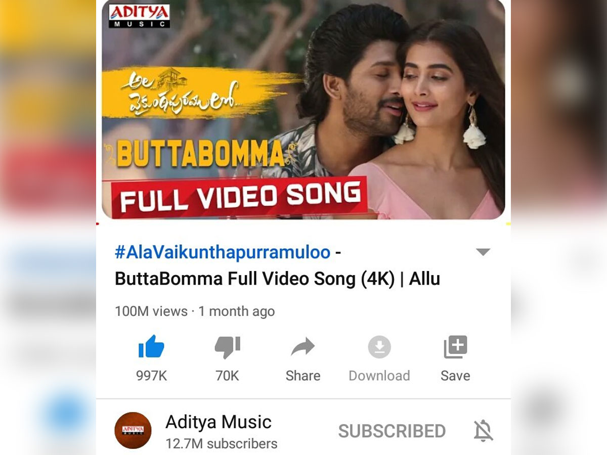 http://andhravilas.net/eng/wp-content/uploads/2020/04/Butta-Bomma-video-song-magical-100-M-views.jpg