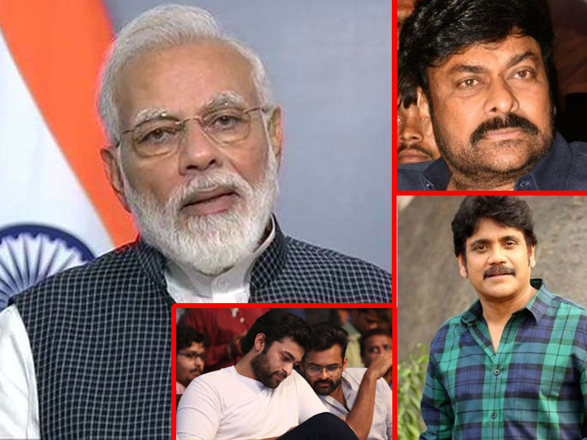 http://andhravilas.net/eng/wp-content/uploads/2020/04/Late-night-tweet-for-Nagarjuna-and-Chiranjeevi-from-Modi.jpg