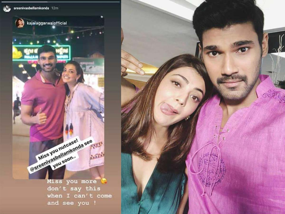 http://andhravilas.net/eng/wp-content/uploads/2020/07/Bellamkonda-says-to-Kajal-Aggarwal-Miss-you-more-1-1.jpg