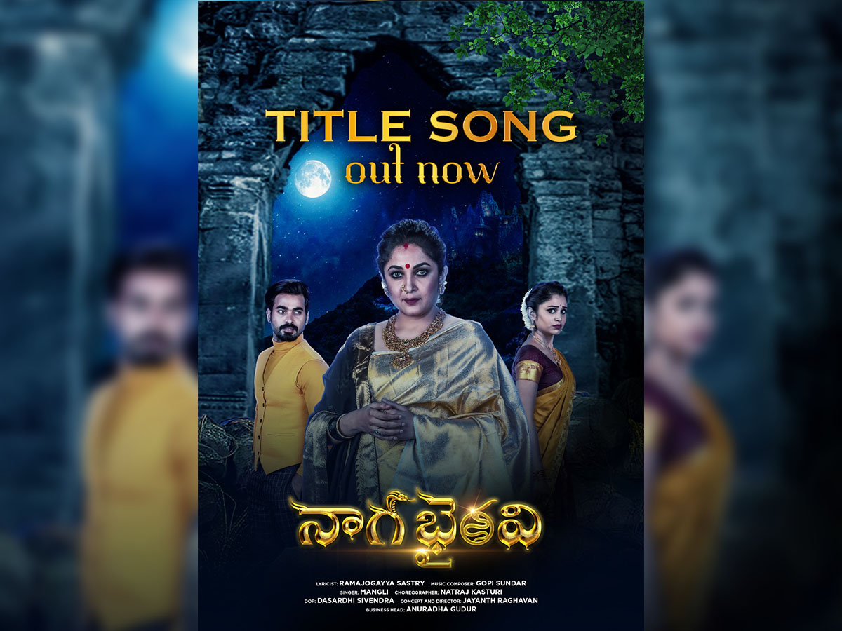 http://andhravilas.net/eng/wp-content/uploads/2020/09/Zee-Telugu-unveils-the-title-song-of-Nagabhairavi.jpg