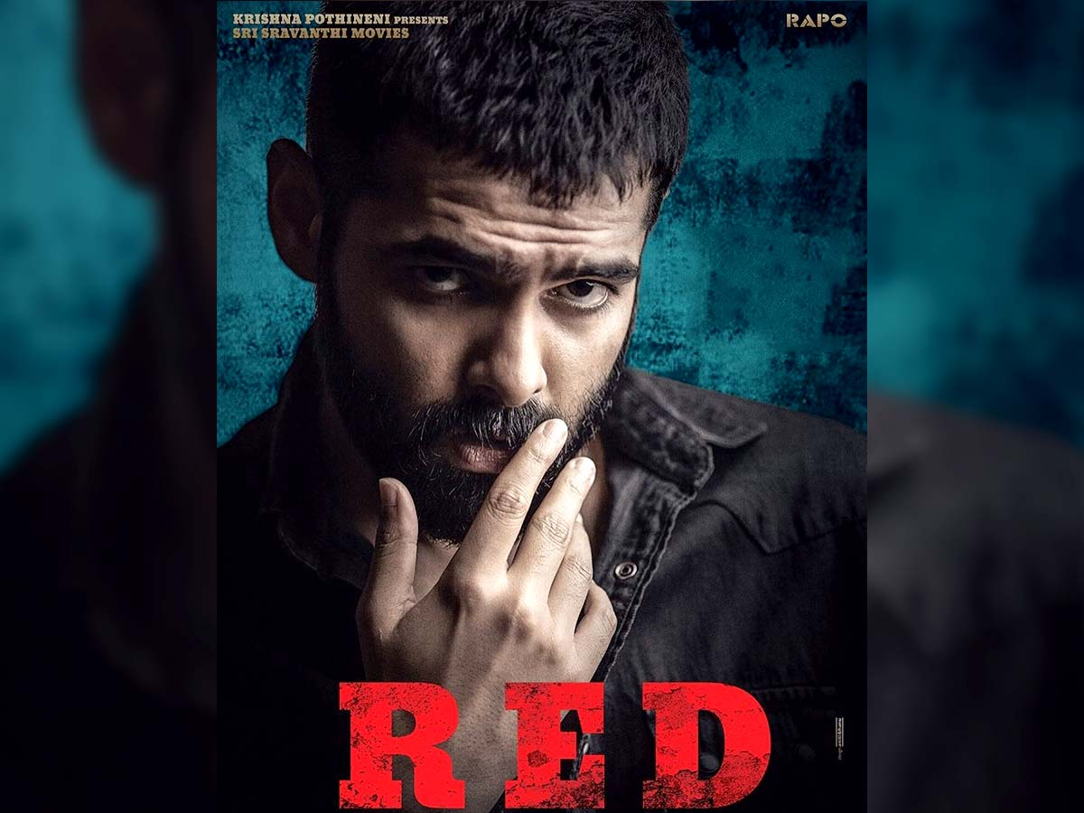 http://andhravilas.net/eng/wp-content/uploads/2020/10/Fresh-thrilling-update-about-Ram-Pothineni-Red-tomorrow.jpg