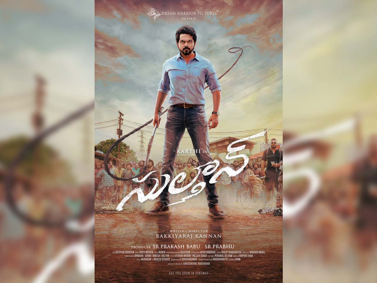 http://andhravilas.net/eng/wp-content/uploads/2020/10/Karthi-Sulthan-First-Look.jpg