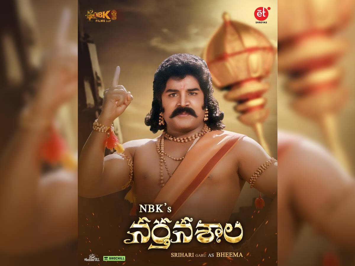 http://andhravilas.net/eng/wp-content/uploads/2020/10/Real-Star-Sri-Hari-look-as-Bheema-from-Narthanasala.jpg