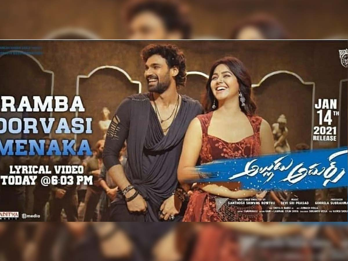 http://andhravilas.net/eng/wp-content/uploads/2021/01/Monal-Gajjars-remuneration-for-special-song-will-shock-you.jpg
