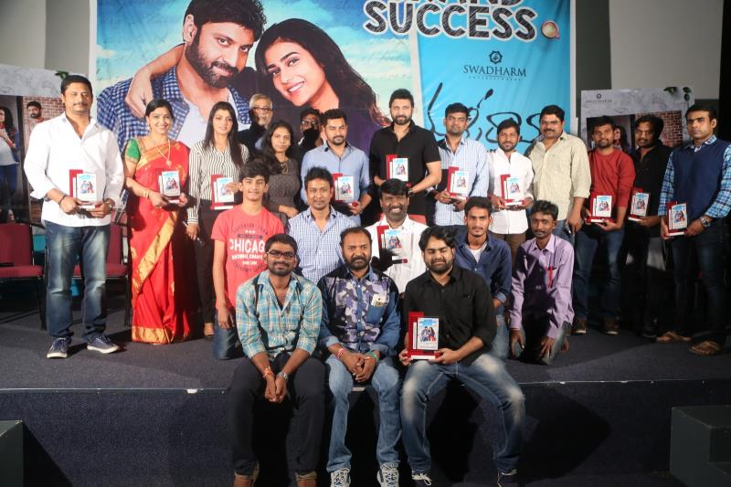 http://andhravilas.net/media/Gallery/Malli-Raava-Success-Meet-Stills-1263644/thumb/1051.jpg