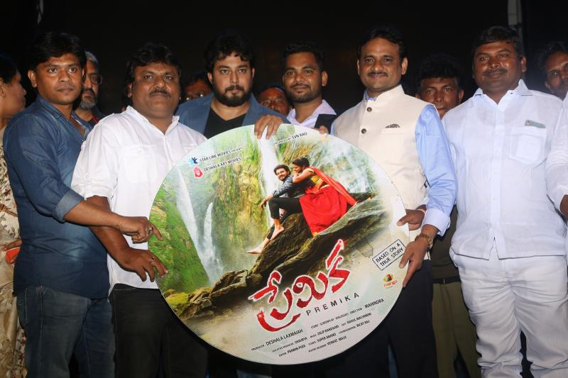 http://andhravilas.net/media/Gallery/Premika-Audio-Launch-Stills-1262458/thumb/6491.jpg