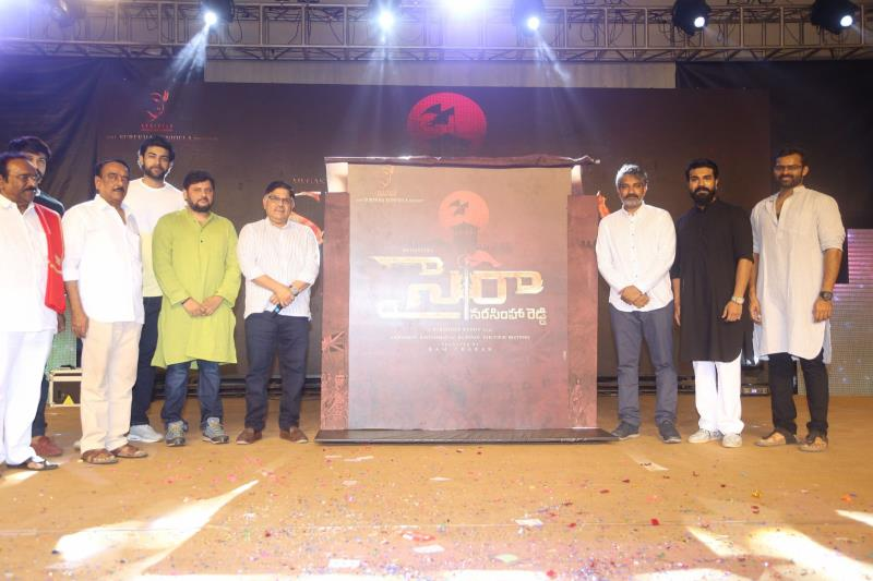 http://andhravilas.net/media/Gallery/Sye-Raa-Narasimha-Reddy-First-Look-and-Motion-Poster-Launch-Stills-2-1262445/thumb/3918.jpg