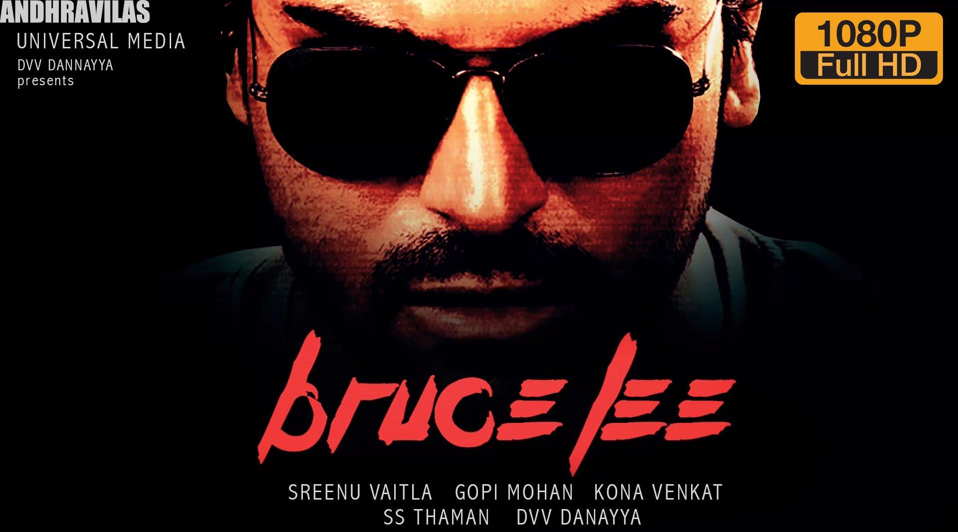 85 english to tamil dubbed bruce lee movie full hd bruce lee full bruce lee audio launch live. Black Bedroom Furniture Sets. Home Design Ideas