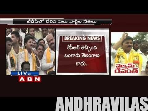 Revanth Reddy Aggressive Speech Targets CM KCR And TRS