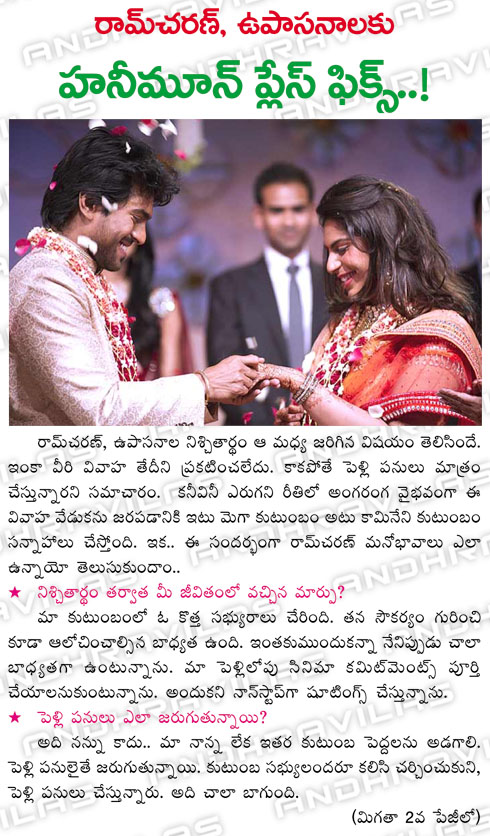 ramcharan_upasana_laku_honeymoon_place_fix.html