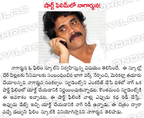 shoft-film-lo-nagarjuna