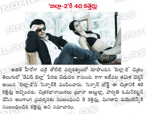 billa-2-ki-40-cuts