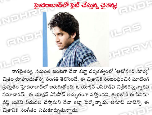 hyderabad-lo-fight-chestunna-chaitanya