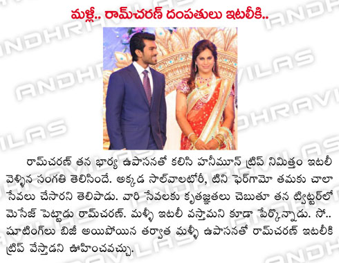 malli_ramcharan_with_wife_italyki.html