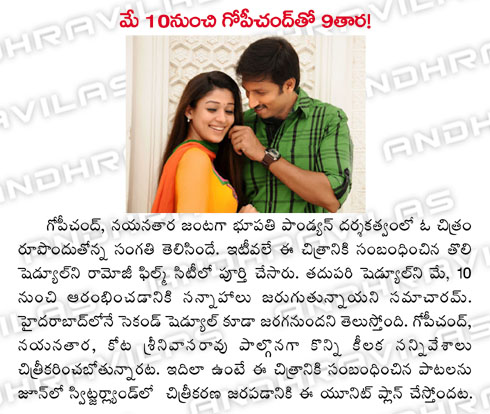 may_10th_nunchi_gopichand_tho_nayanatara.html