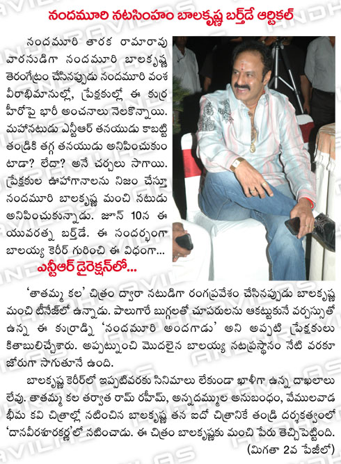 nandamuri_natasimha_balakrishna_birthday_Article_0.html
