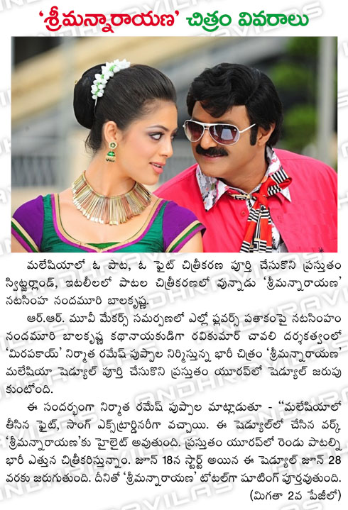 srimannarayana_movie_details.html