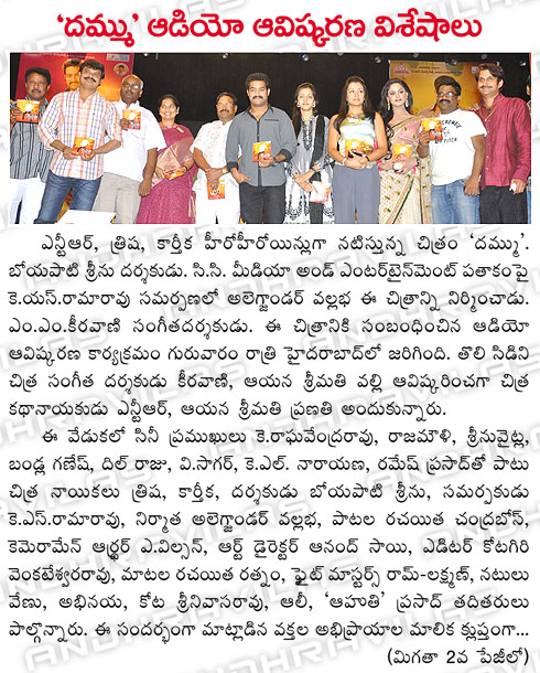 h_dammu_audio_function_details.html