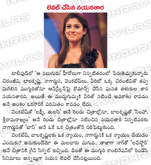 level_chesina_nayanatara.html