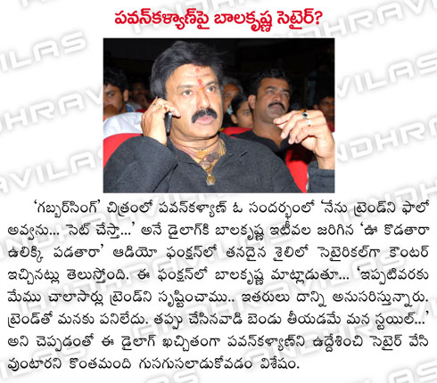 pawankalyan_pai_balakrishna_satire.html